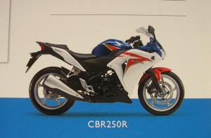 Cbr250
