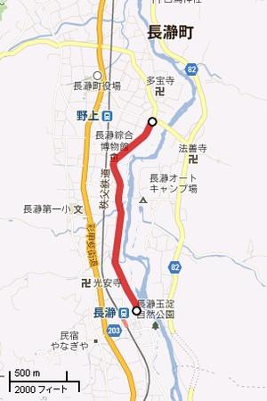 Nagasakura