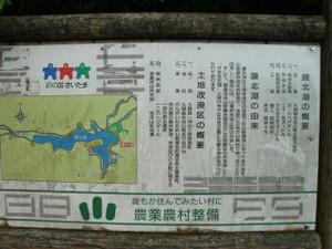 Gnkamakita3_2