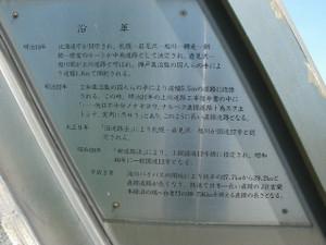 Gedc0963