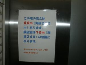 Gedc10711