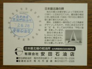 Gedc12841