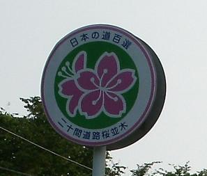 Gedc12512