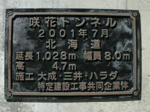 Gedc18321