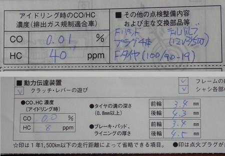 Imgp47452