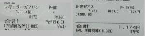 Gedc02162