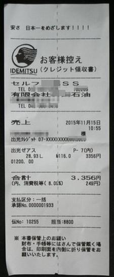 Gedc03451
